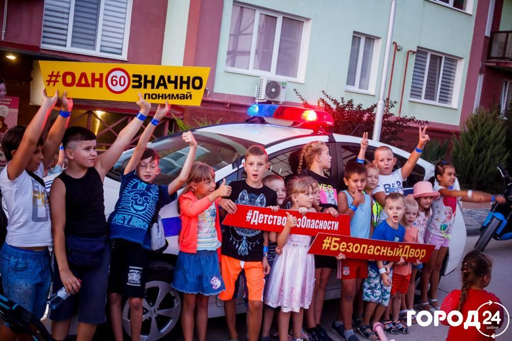«Безопасный двор» стартовал в Симферополе