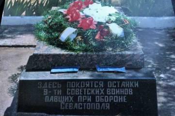 Севастопольцы отстояли братскую могилу на мысе Херсонес