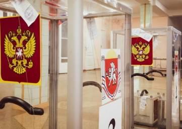 Выборы в Госсовет и муниципальные органы власти проходят в Крыму