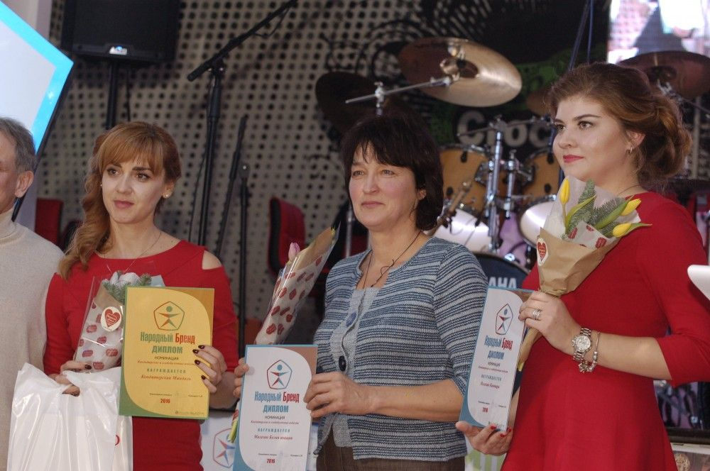 В Феодосии награждены победители конкурса «Народный бренд-2016». Фоторепортаж