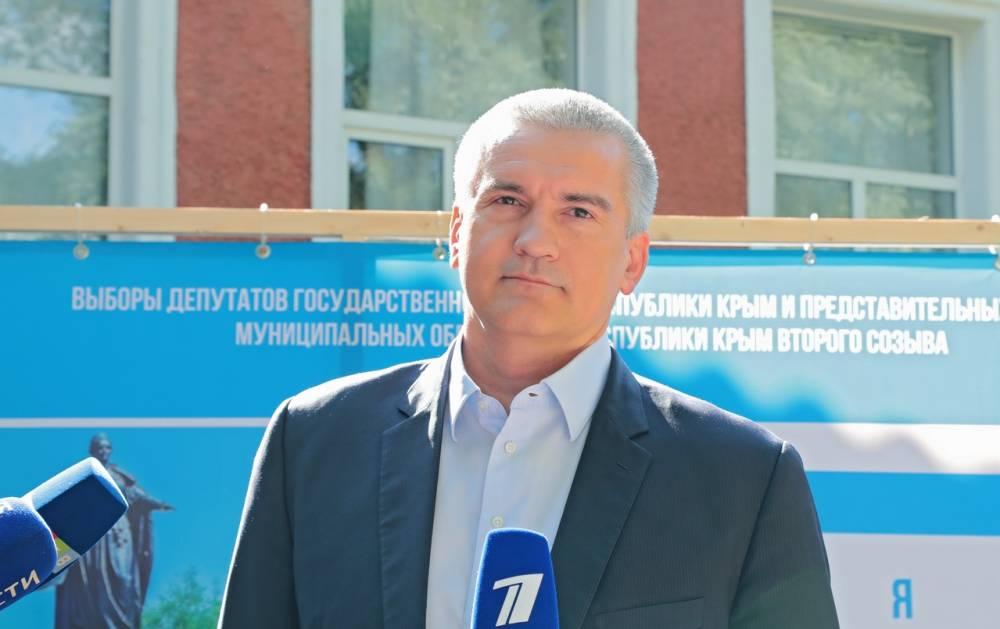 Сергей Аксенов прокомментировал итоги выборов в Госсовет и местные органы власти