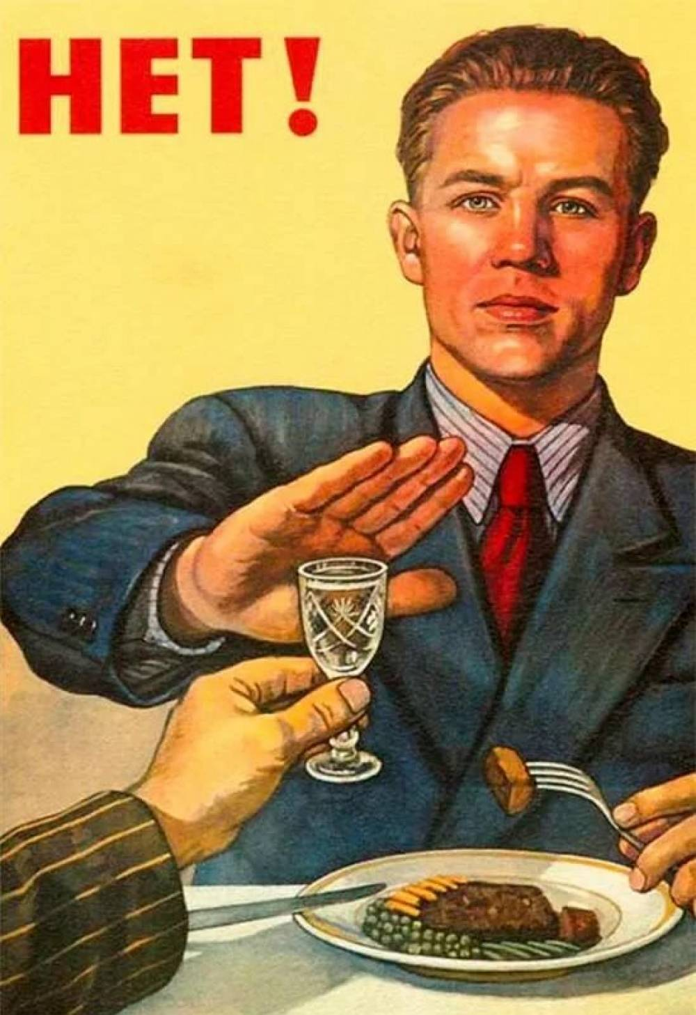Прикольные картинки про пьянство и трезвость