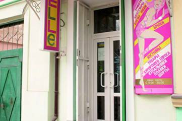 «ELLE», магазин женской одежды