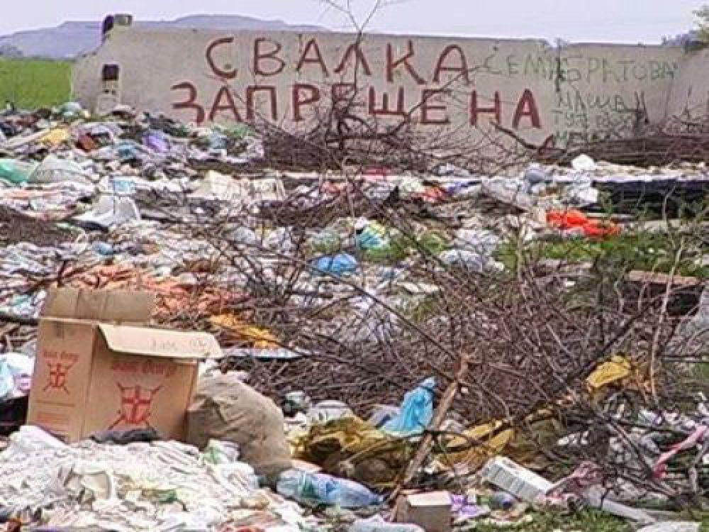 Феодосия удивила масштабами стихийных свалок: почти 3 тысячи «квадратов» за 3 месяца