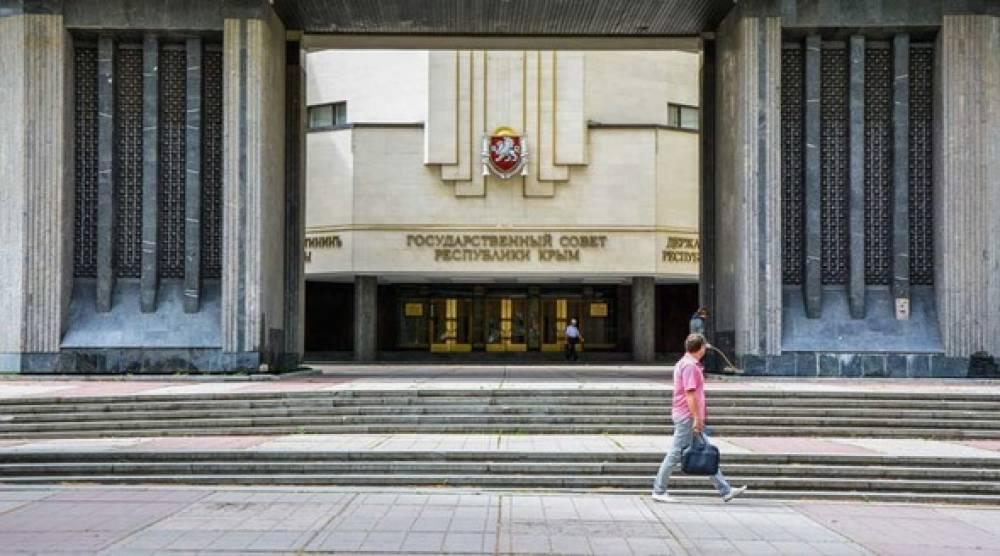 Парламент Крыма начинает работу в новом составе