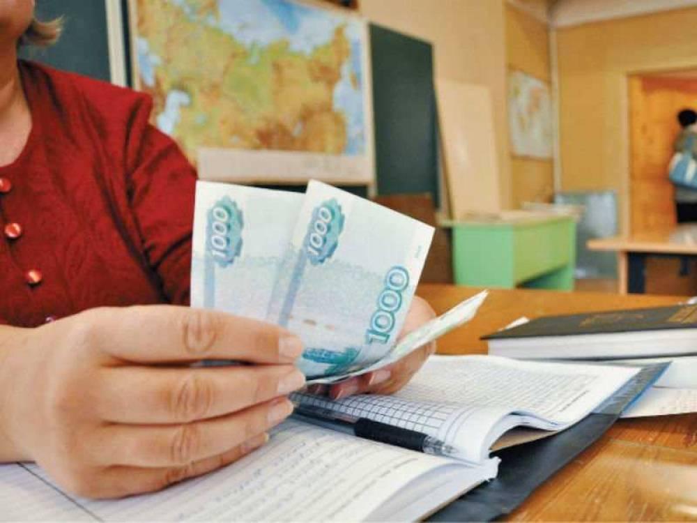 На что родители не обязаны сдавать деньги в школу