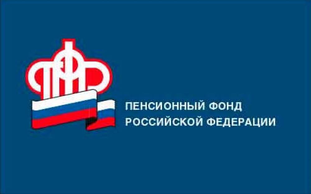 Комиссия  по реализации пенсионных прав граждан создана в Крыму
