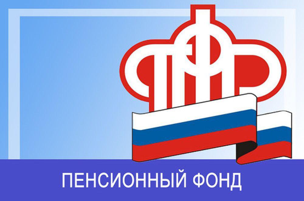 Феодосийцам не будут задерживать 5 тысяч рублей