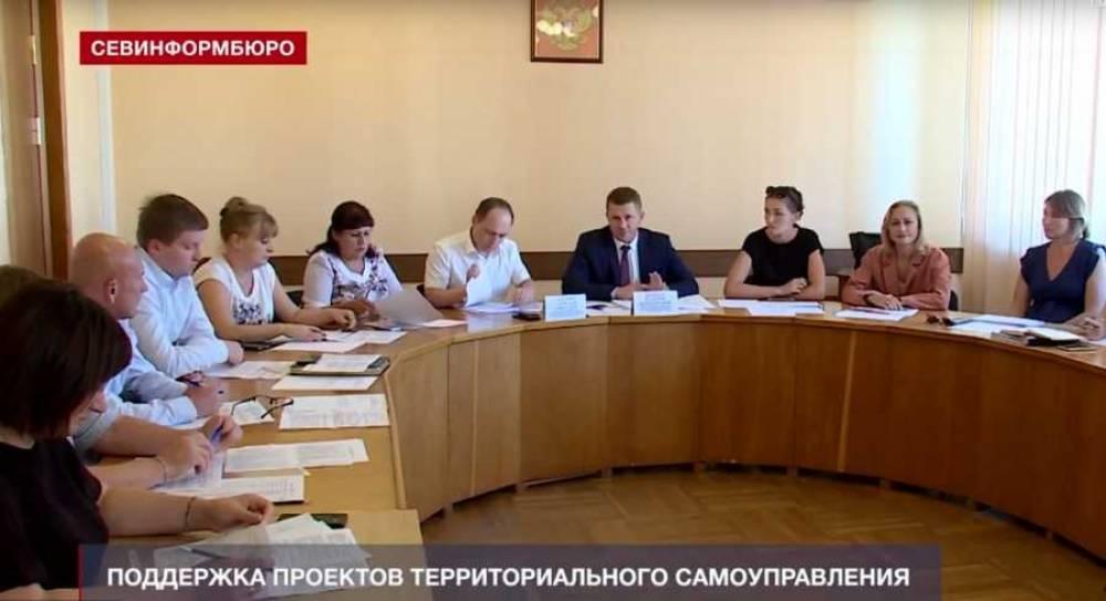 ТОСы Севастополя получат гранты на 30 миллионов рублей