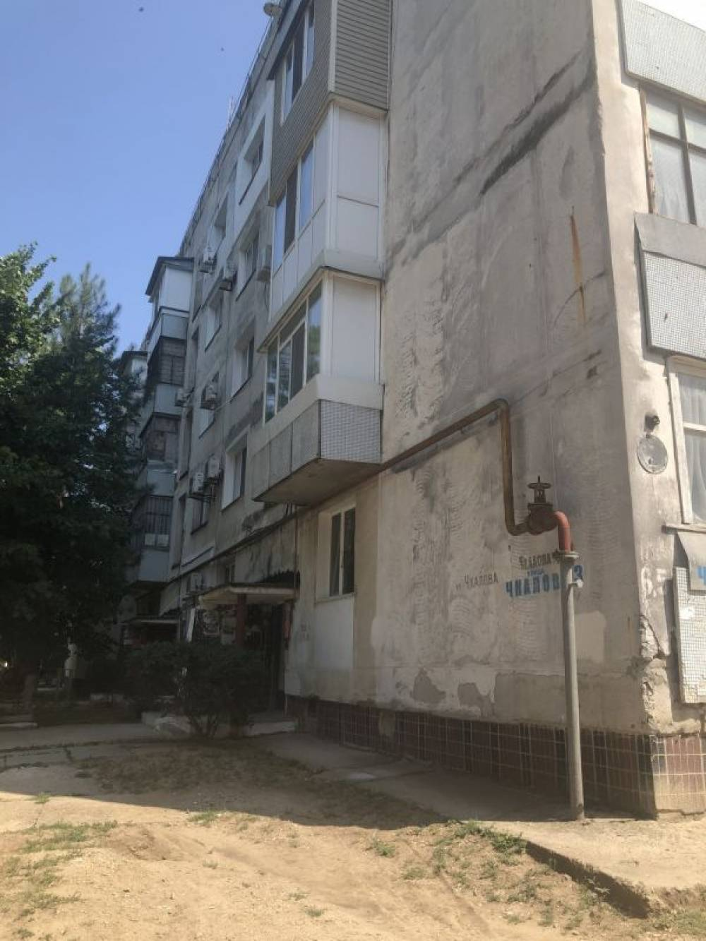Проведены осмотры многоквартирных домов в г. Красноперекопске