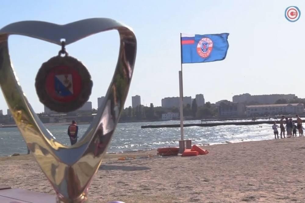 В Севастополе прошел первый Всероссийский турнир по водно-спасательному многоборью