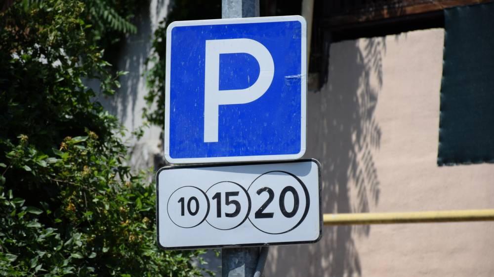 9 млн. рублей на сегодняшний день заработали муниципальные парковки Ялты