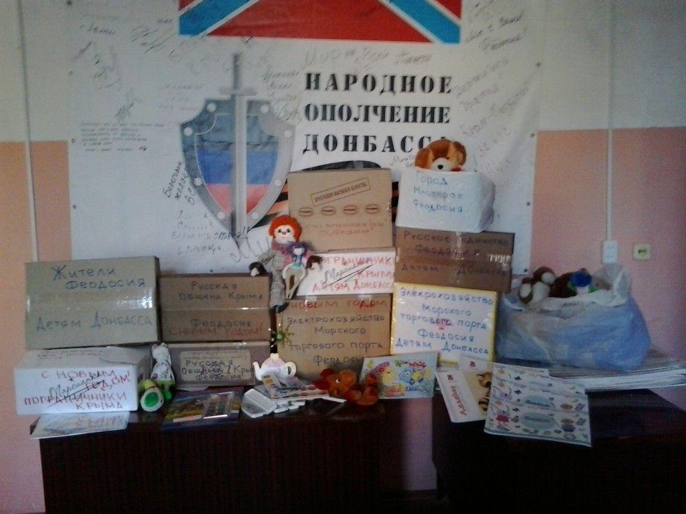 В Феодосии детям Донбасса собрали новогодние подарки