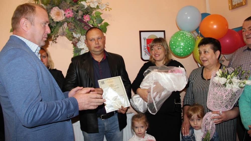 Белогорским районным отделом ЗАГС проведена торжественная регистрация рождения 500-го ребенка