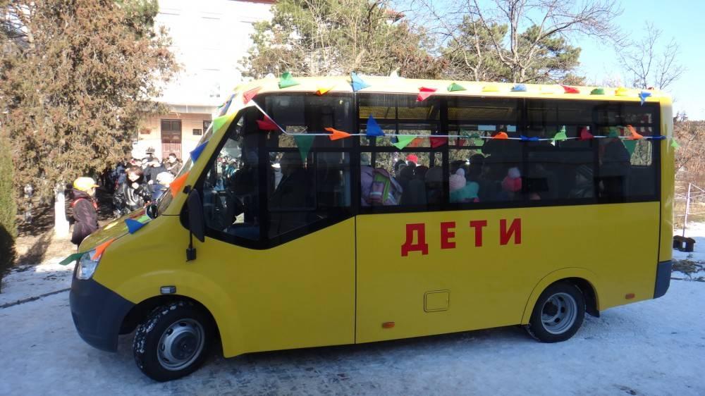Феодосия получила 2 школьных автобуса