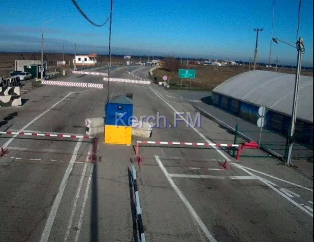 На погранпунктах «Чонгар» и «Каланчак» на границе с Крымом начитаются строительные работы