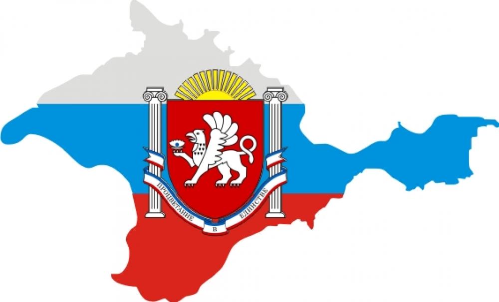 Как в Крыму отпразднуют День флага и герба РК