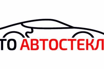 СТО «Автостекла»