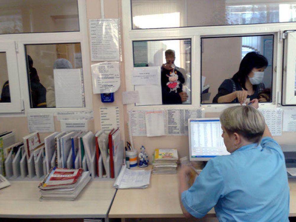 В феодосийской поликлинике отключили телефон