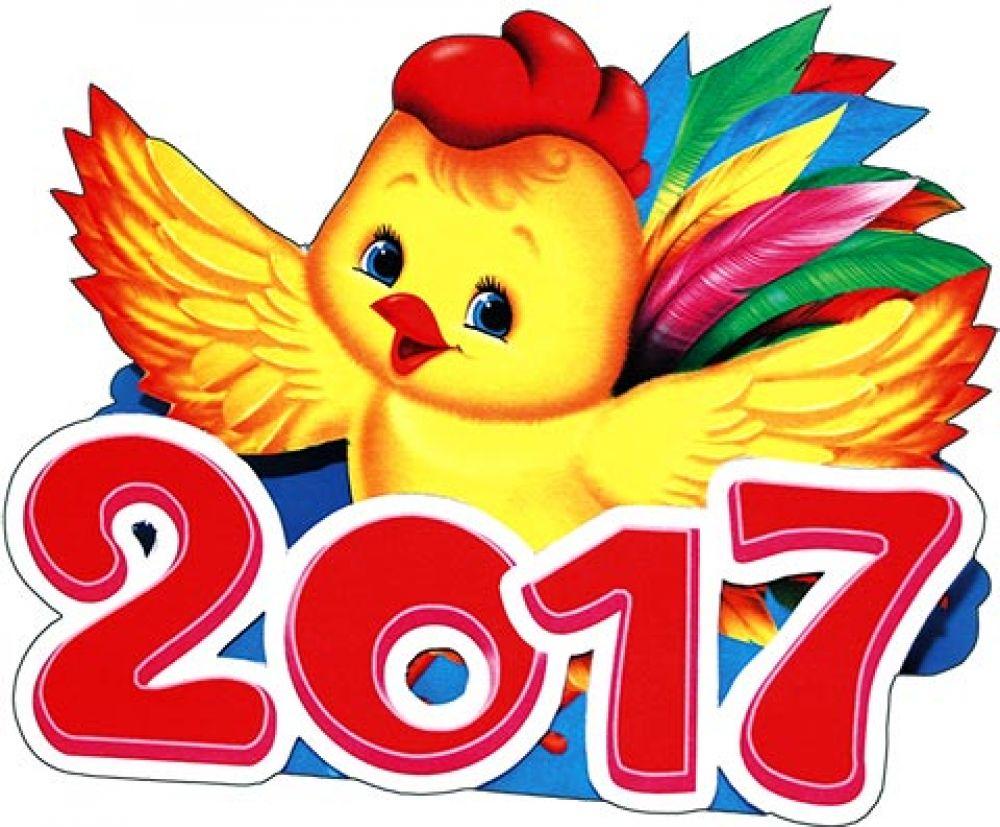 Самая полезная газета Феодосии поздравляет с Новым годом!