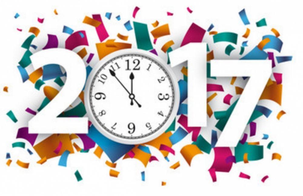 Поздравление с Наступающим 2017 годом