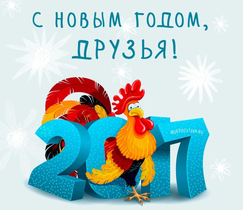 От всего сердца наши поздравления феодосийцам