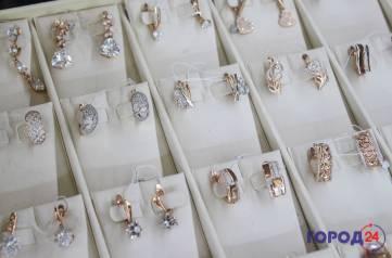 Ювелирный магазин «Золотой ключ»