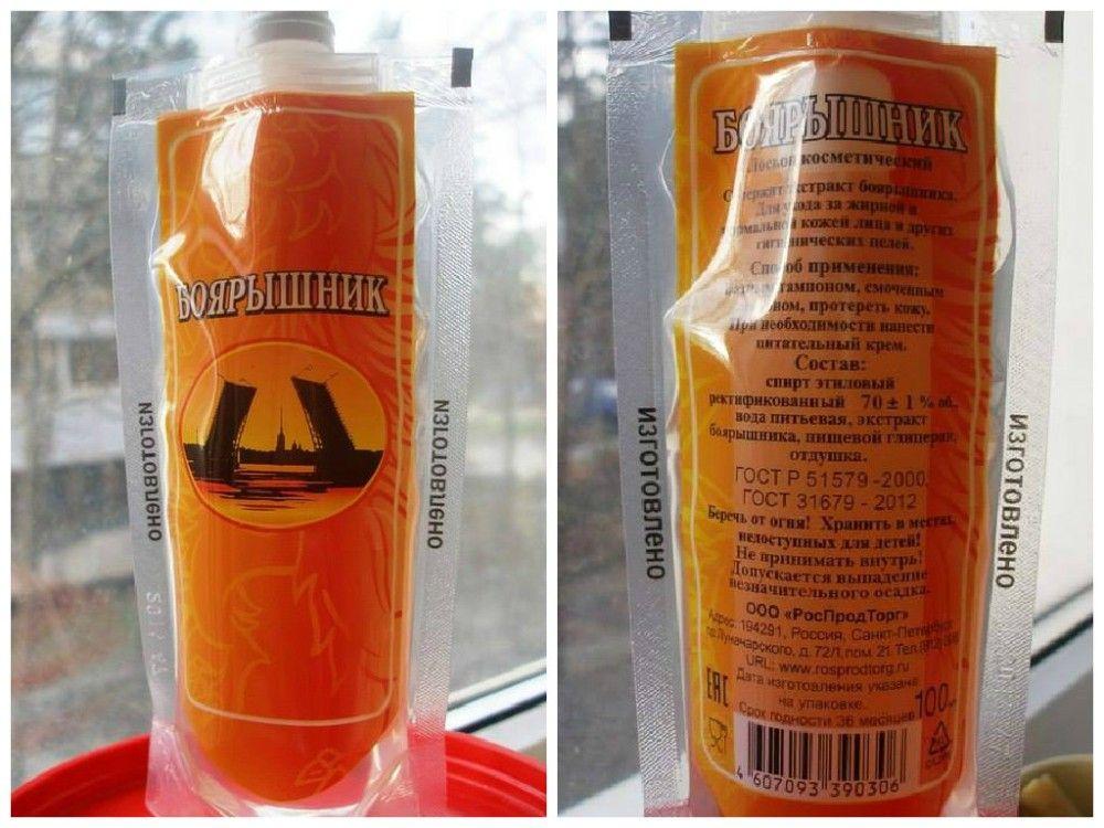 В Феодосии государственную аптеку и еще три точки поймали на торговле запрещенной спиртосодержащей продукцией