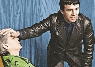 Секрет Кашпировского и спирт под контролем