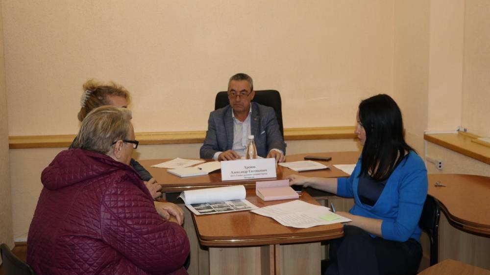 Александр Хренов провел прием граждан по личным вопросам