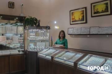 Ювелирный магазин «Золотой Олимп»