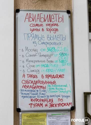 Туристическое агентство «Ника-тур»