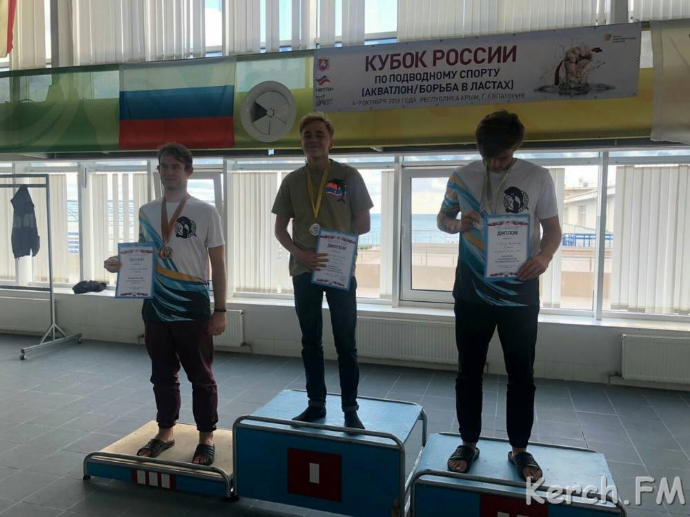 Керчане заняли первое общекомандное место в республиканских соревнованиях по плаванию в ластах