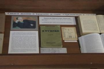 Музей Волошина приглашает феодосийцев на выставку
