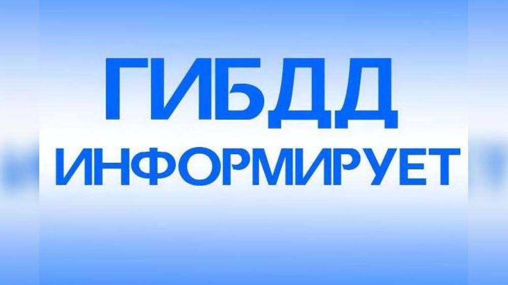 Госавтоинспекция Белогорского района проводит профилактическое мероприятие  «Пешеход. Пешеходный переход»