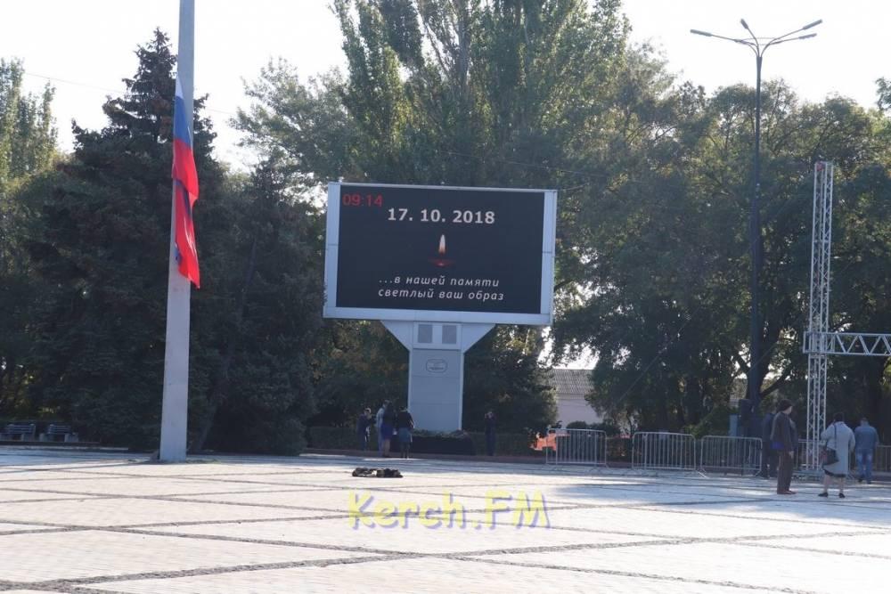 В Керчи объявлен траур по погибшим год назад в политехе