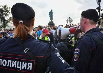 ГИБДД откажется от треног и полиции разрешили объявлять россиянам предостережения