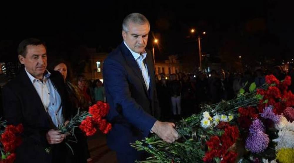 Для гостей, заказать цветов украина симферополь