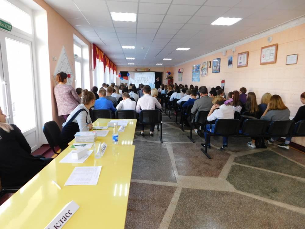 В Феодосии состоялась презентация образовательного проекта «Первый бизнес»