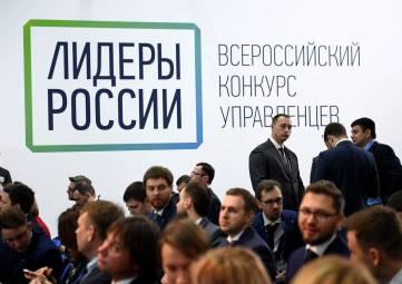Состояние энергетики Крыма и крымчан призывают принять участие в самом престижном кадровом конкурсе