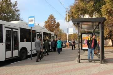 На двух остановках в Керчи появился бесплатный WI-FI