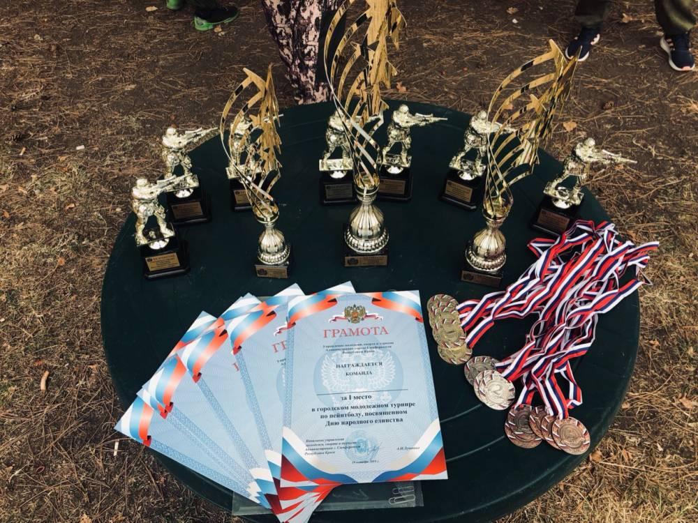 В Симферополе прошёл турнир по пейнтболу