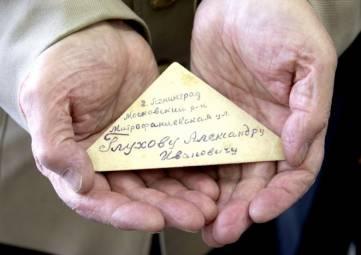 В Феодосии волонтеры помогут ветеранам написать письма однополчанам