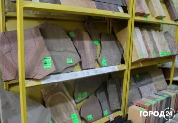 Магазин-склад «Кирпич, камень»