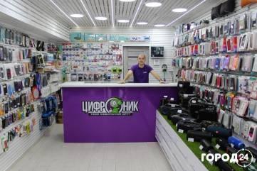 Магазин цифровой техники «Цифроник»