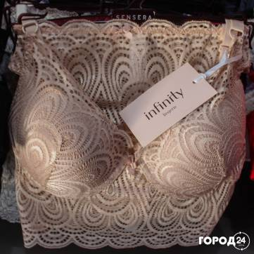 Магазин нижнего белья «Сюрприз»