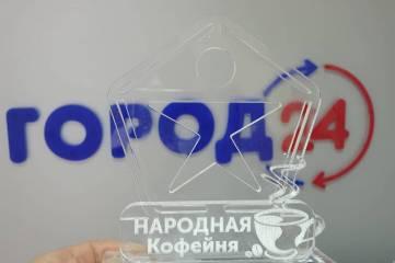 Опрос Народная кофейня завершен (ВИДЕО)