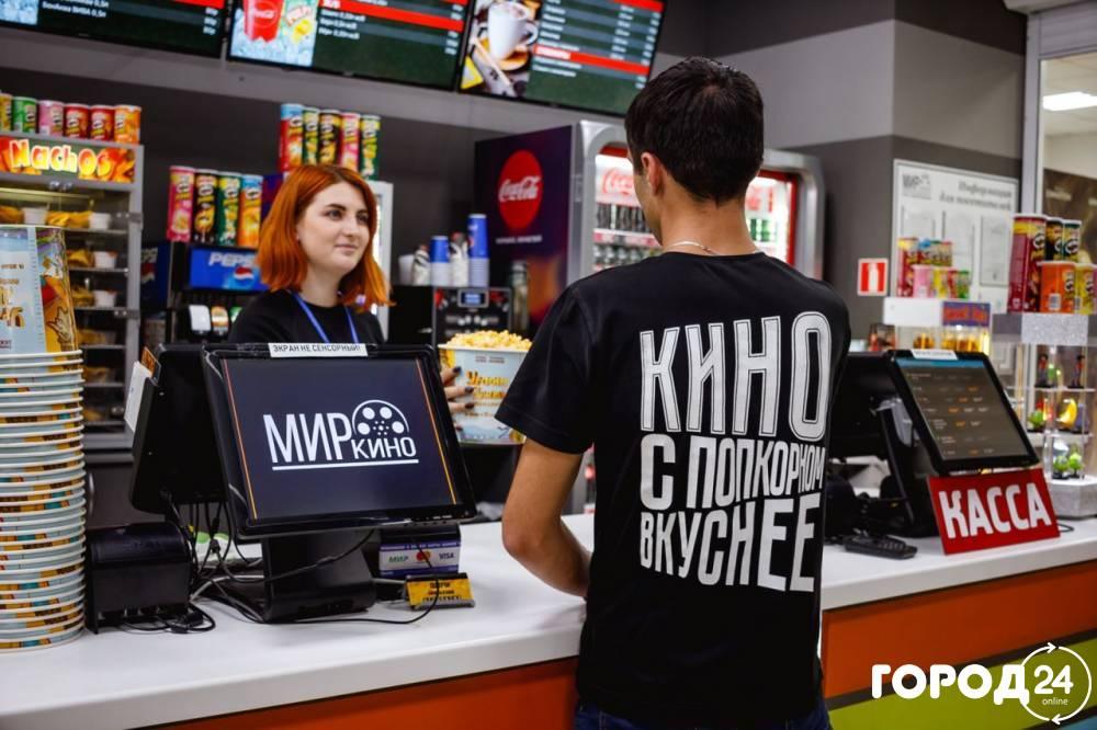Кинотеатр «КИНОБЕРГ»