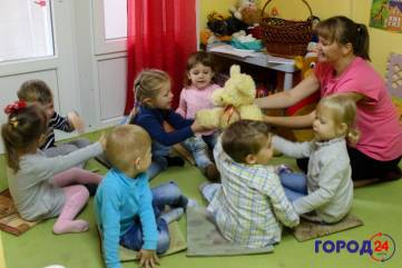 Знайка, клуб раннего развития