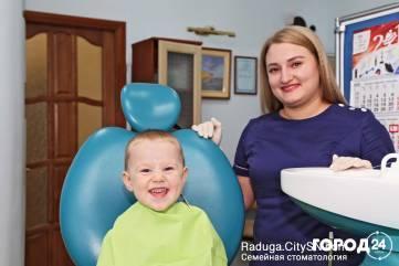 Стоматология «Радуга»